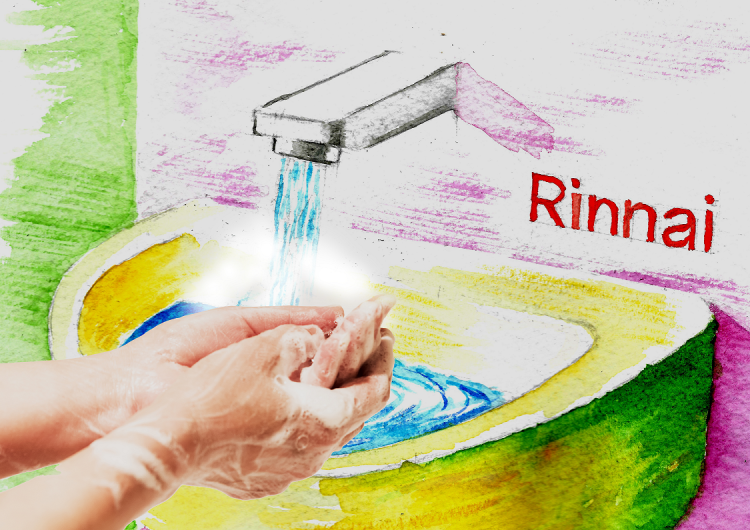 Rinnai's Free 'Help Me Choose' Survey